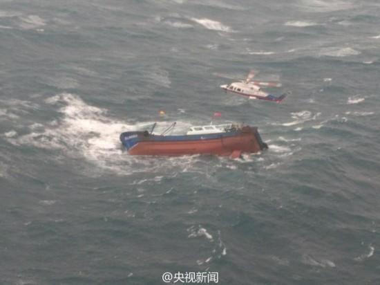 台湾海峡一中国籍渔船遇险 救援现场曝光【4】