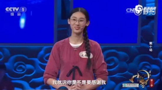 Teenager wins Chinese ancient poetry competition
