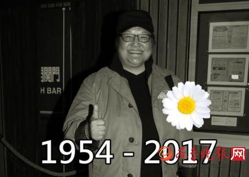 """""""烈火奶奶""""鲁芬因病离世终年63岁你一定熟悉她演过的这些角色(图)"""