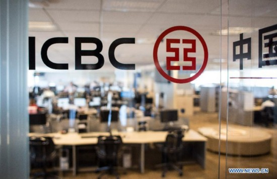 A branch of Industrial and Commercial Bank of China. (Photo/Xinhua)
