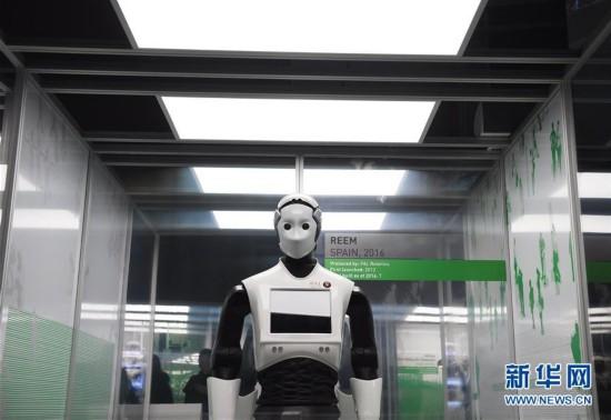 伦敦举行机器人展览