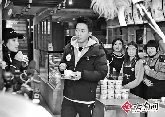 """《二十四小时》大理丽江录制 陈坤领衔""""时空水手""""空降古城寻宝"""