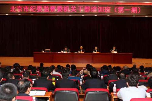 开户赌博:京浙晋三地监察委这样开局:市县级改革已开启