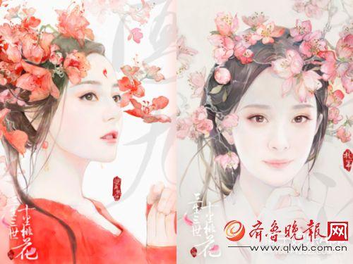 《三生三世十里桃花》凤九素素美出新高度!桃花妆容学