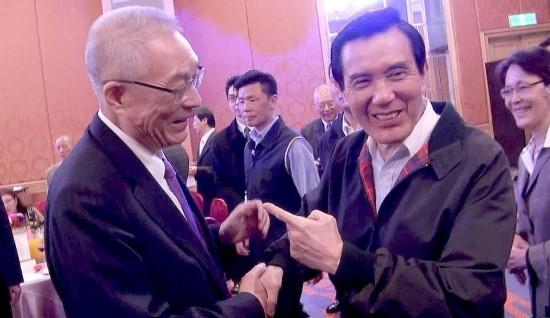 马英九与吴敦义出席活动互动热烈