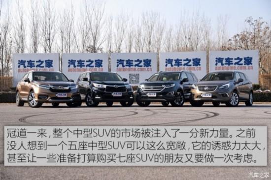 长安福特 锐界 2017款 EcoBoost 245 四驱旗舰型 7座