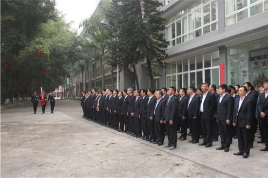 百色百礦集團公司舉行迎新春升國旗儀式