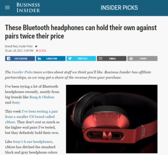 美国知名媒体点赞1MORE轻智能头戴式耳机!