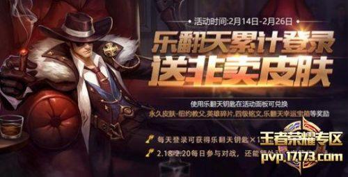 王者荣耀刘备原画图片