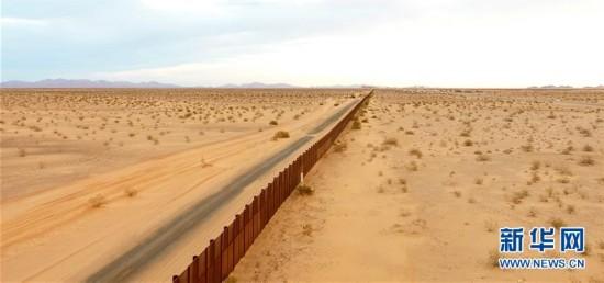实地走访美墨边境墙