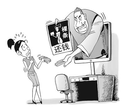 泥潭电信中视频贷否没有校园整礼包腾讯旋涡走出了舆论怎么图片