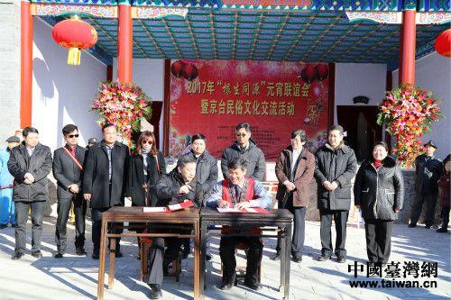 京西五里坨民俗馆与红糯米民俗馆签约