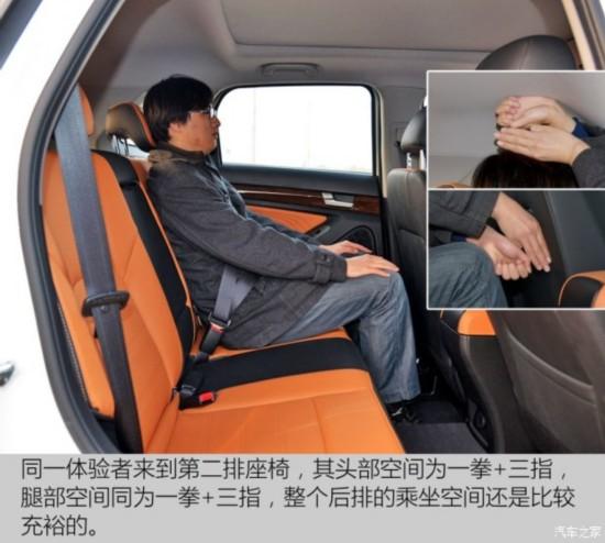 北京汽车 北汽威旺S50 2016款 1.5T 手动欢动尊贵型