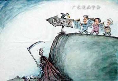 a频道的大团圆--人民网海南频道步骤学漫画图片