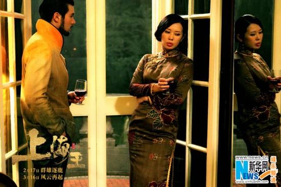 """系列电影《上海王》曝人物特辑 余男化身""""教母"""""""