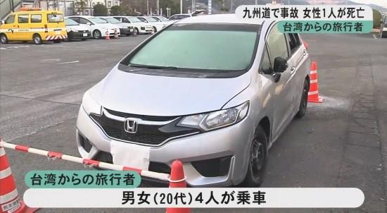 台湾游客在日本遭遇车祸 致1死2伤