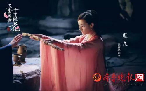 《三生三世十里桃花》东华帝君护妻替凤九惩罚
