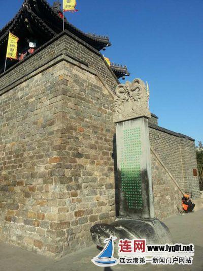 连云港镇远楼年久失色问题解决 碑文修复如初