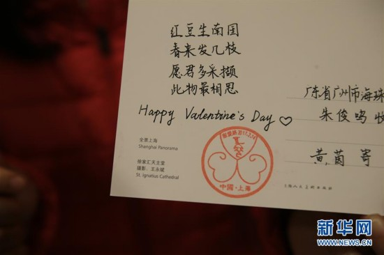 """上海:情人节""""洒满糖""""的甜爱路(组图)"""