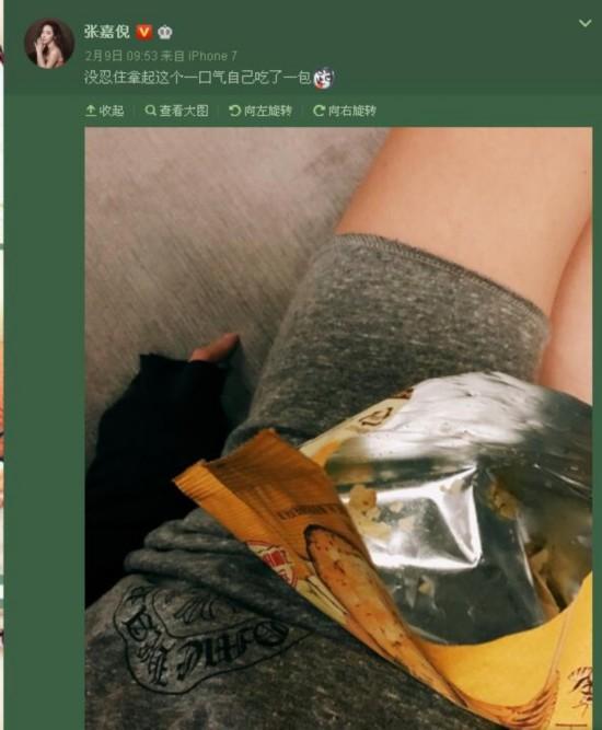 张嘉倪整个人还没一个包大,然而还在拼命减肥