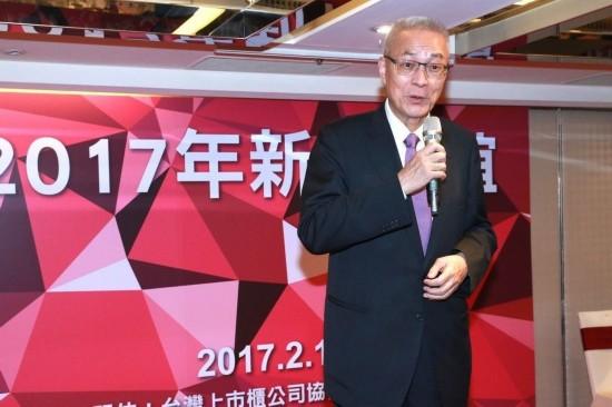 吴敦义吁国民党主席参选者发挥君子精神