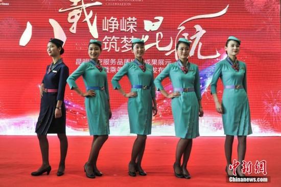 """航空公司发布新款制服 空姐将机场变""""秀场"""""""