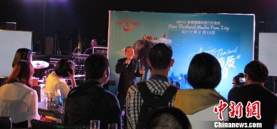 图为泰国国家旅游局15日晚在曼谷对中国媒体进行旅游推介。 王艳龙 摄