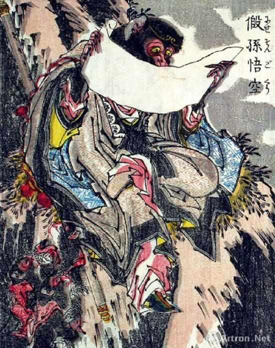 葛饰北斋《西游记》插图
