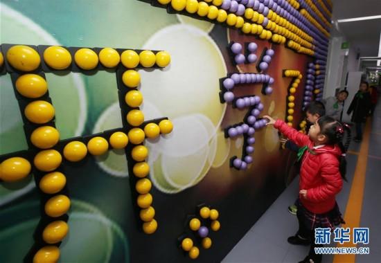 (教育)(1)上海137万中小学生迎来春季学期开学