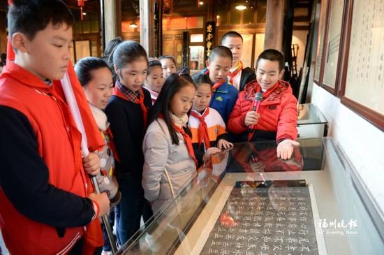 全市首支家风家训讲解员雏鹰小队在乌山小学成立