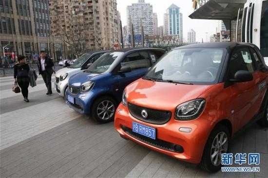 """""""共享汽车""""亮相上海街头"""