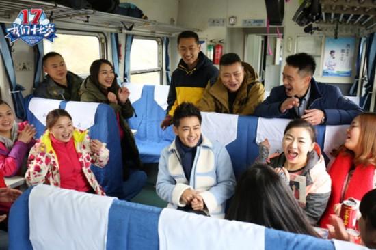 《十七岁》林志颖分享17岁的小志 和粉丝火车热聊