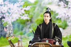 赵又廷谈《三生三世十里桃花》:与杨洋完全不一样