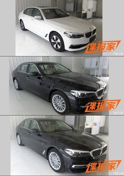 曝华晨宝马新一代5系申报图 上海车展首发