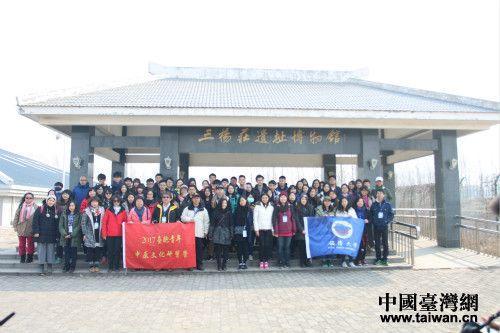 参访团参观内黄县三杨庄汉代遗址博物馆