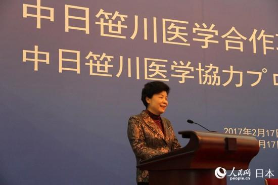 中国国家卫生和计划生育委员会副主任崔丽致辞
