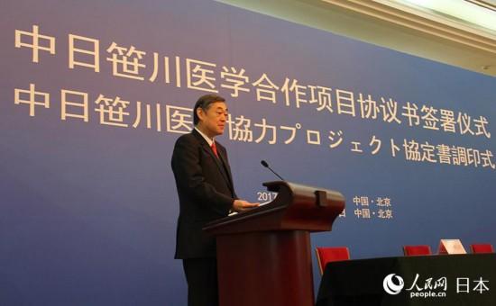 日本驻华大使横井裕致辞