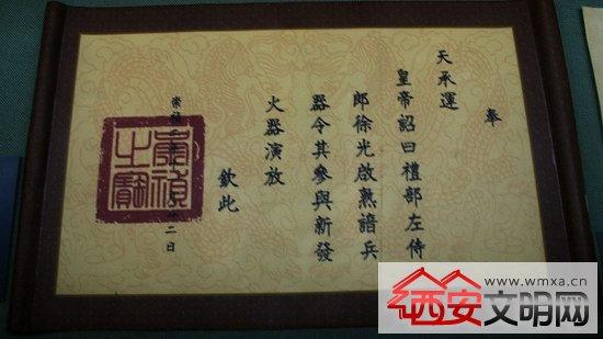 河北梆子临江驿曲谱图