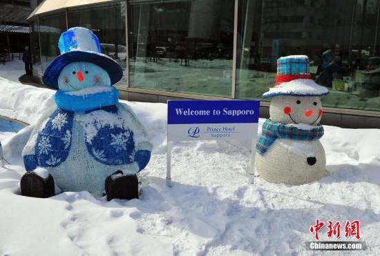 亚冬会开幕在即 札幌街头气氛渐浓(组图)