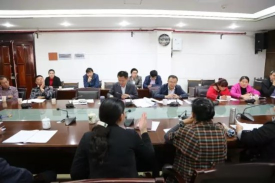万宁市就2017年政府工作报告征求意见建议