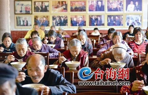 Image result for 老人院 吃饭