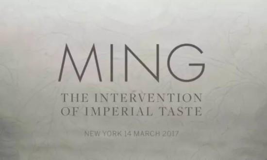 纽约苏富比明瓷珍品:从大明的国风到帝王的品味