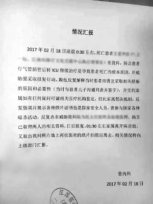 人口老龄化_江苏省人口信息网