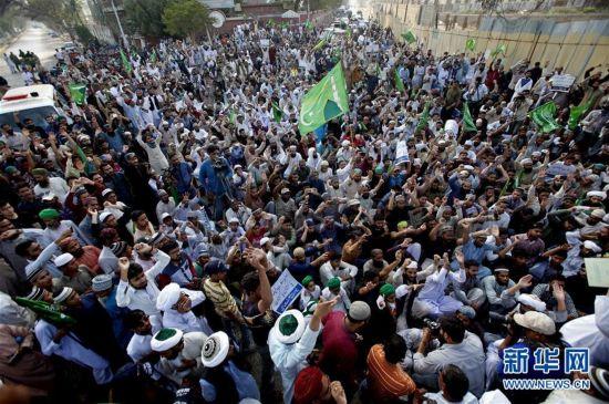 巴基斯坦民众抗议近期发生的恐怖袭击事件