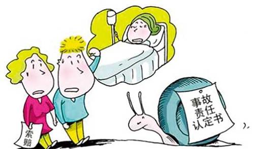 泸州:对交通事故简易责任认定不满 市民到底该