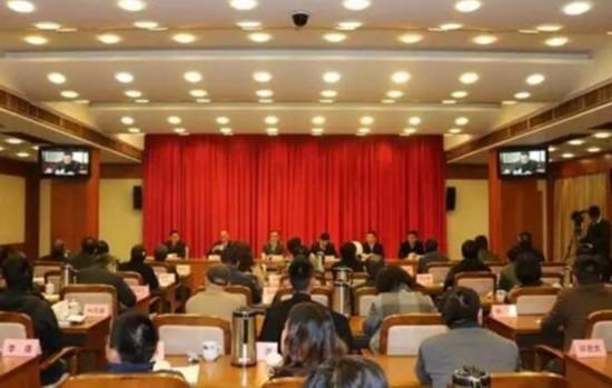 2月15日下午,浙江省民族宗教工作视频会议在杭州召开。省委统战部部长冯志礼出席会议并讲话。