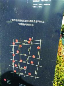 临汾街道共享单车推荐停放点地图.-沪临汾街道 最后一公里 共享单车图片