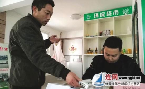 连云港成立环保超市 市民可用烟头换生活用品