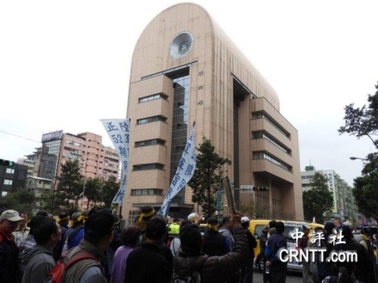 """港媒:台湾军系游行群众绕行""""立法院""""高喊反""""台独"""""""