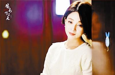 《鸡毛飞上天》讲述创业故事殷桃从小姑娘演到老太太